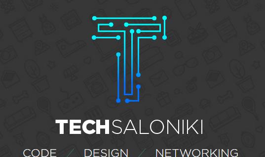 TechSaloniki