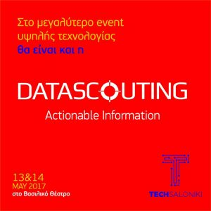 DataScouting-TechSaloniki