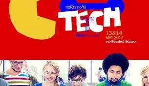 TechSaloniki#2