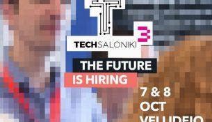 TechSaloniki, October 2017