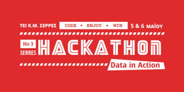 3rd Hackathon Serres