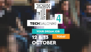 Techsaloniki, 12-13 October 2018