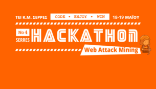 4th Hackathon Serres
