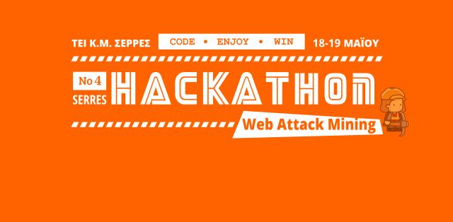 4th Hackathon Serres