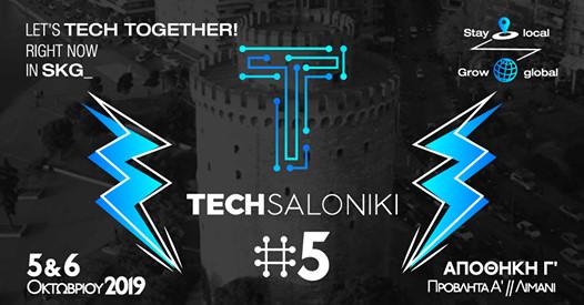 DataScouting at TechSaloniki 5