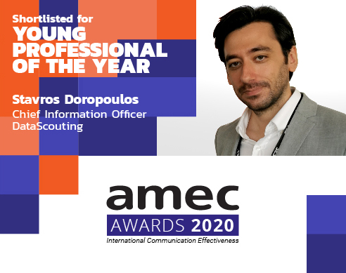 Stavros Doropoulos, CIO at DataScouting, shortlisted for the AMEC Awards 2020 Young Professional of the Year