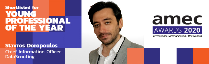 AMEC Awards 2020-Stavros Doropoulos shortlisted for the Young Professinal of the Year special award