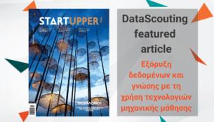 Εξόρυξη δεδομένων και γνώσης με χρήση τεχνολογιών μηχανικής μάθησης_DataScouting_Startupper, NOV 2020