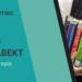 RFID & OpenABEKT: νέα καινοτομία