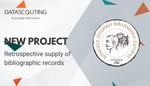 New retrospective cataloging project of bibliographic records