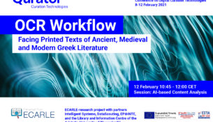 ECARLE project παρουσιάζει: OCR Workflow: Facing Printed Texts of Ancient, Medieval and Modern Greek Literature